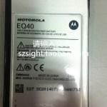 В Motorola DROID Turbo установлен 3900 мАч аккумулятор