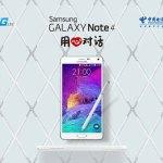 В Китае появится dual-SIM версия Samsung Galaxy Note 4
