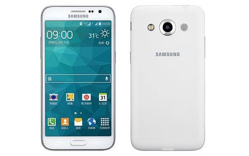 Samsung_Galaxy_Core_Max