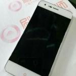 Опубликованы снимки смартфона ZTE Nubia Z9