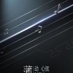 Vivo подтвердила реальность смартфона Vivo X5 Max