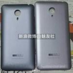 Meizu MX4 Pro крупнее смартфона Meizu MX4