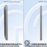 Oppo выпустит смартфон Oppo R8207 с 8-ядерным процессором