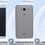 Опубликованы характеристики недорогого планшетофона Huawei Ascend GX1
