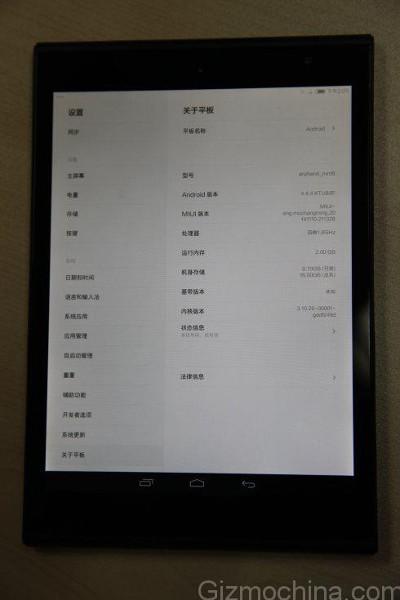 Xiaomi_MiPad2_03
