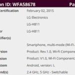 Wi-Fi Alliance одобрила смартфон LG G4