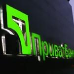 ПриватБанк открыл продажу билетов на поезда «Интерсити +» со скидкой 10%