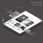 Обновлена прошивка PocketBook Touch Lux 2