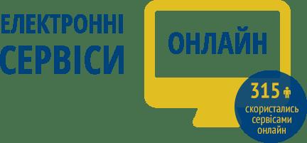 services-online