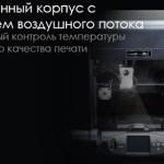 3D-принтер Inno3D M1 & D1