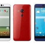 HTC J Butterfly – самый продвинутый смартфон HTC представлен официально