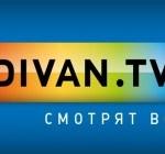 Диван.ТВ работает в сети 3G