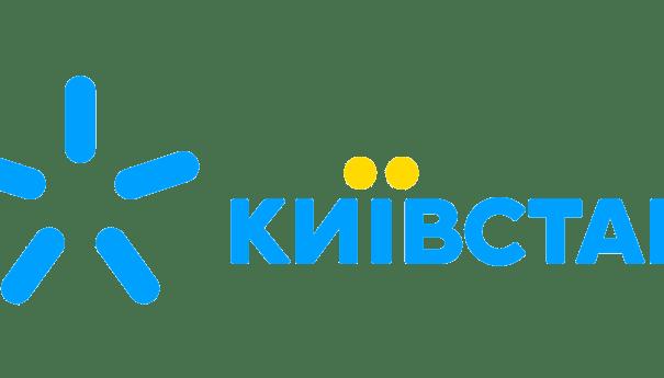 KS_logo_neo_horizontal