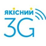 «Киевстар» – №1 в рейтинге провайдеров мобильного интернета Украины