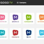 """MEGOGO запускает собственные """"телеканалы"""""""