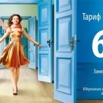 3 миллиона абонентов и 323 города – результаты работы 3G Киевстар за три месяца