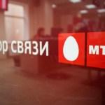 «МТС Украина» и BrainBasket займутся IT-обучением переселенцев и участников АТО