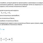 Яндекс учит решать задания ВНО