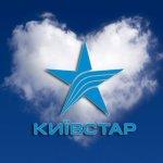 Киевстар запускает интернет-пакеты для пользователей «больших экранов»