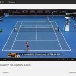 Каналы Discovery и Eurosport вошли в MEGOGO TV