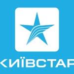 Миллиард весенних звонков в сети Киевстар