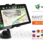 Компания NAVITEL объявляет о запуске продаж навигационного планшета NAVITEL A735