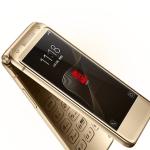 Официальный анонс флагманского смартфона Samsung W2017 в редком форм-факторе