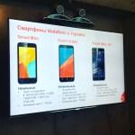 Vodafone начинает продавать в Украине собственные смартфоны