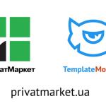 ПриватБанк и TemplateMonster запустили для бизнеса конструктор сайтов  в ПриватМаркете
