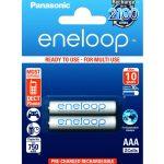 Выиграй мощные аккумуляторы Panasonic Eneloop!