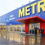 Приват24 перезапустил сервис оформления цифровых карт клиентов METRO