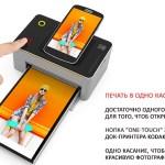 Новые принтеры Kodak