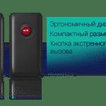 teXet TM-B206 — телефон-раскладушка для пенсионеров