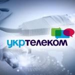Интернет от Укртелекома выбрали почти 350 объединенных общин