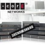 РОМСАТ продлил дистрибьюторский контракт с Edge-Core