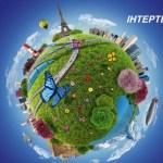 День рождения Интертелеком: 16 лет успешной работы