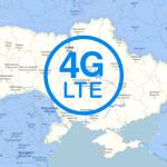 lifecell запустил скоростную 3G+ сеть в Мариуполе