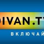 """Divan.TV улучшил качество """"картинки"""""""