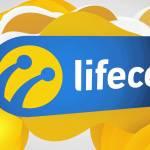lifecell возвращает ошибочные платежи онлайн
