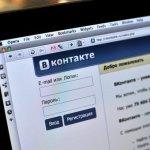 «Доктор Веб» обнаружил троянца, распространяющегося «ВКонтакте» под видом бесплатных ключей