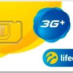 lifecell дарит своим клиентам бесплатный wi-fi на улицах Києва и Одессы