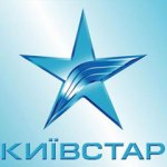 Киевстар изучил 3G вкусы любителей музыки
