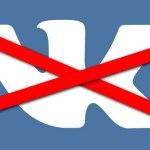 Санкции на ВКонтакте, Одноклассники, Яндекс, 1С
