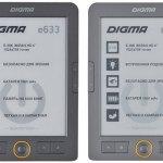 Обновление прошивок для электронных книг Digma