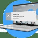 Киевстар запустил новую автоматизированную систему push-уведомлений