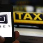 Uber пришел в Запорожье