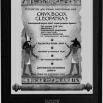 """ONYX BOOX Cleopatra 3 – букридер с 6,8"""" экраном E Ink Carta и подсветкой MOON Light+"""