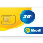lifecell изменил тарификацию исходящих международных звонков в Сирию