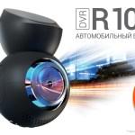 NAVITEL R1000 – многофункциональный видеорегистратор с GPS-модулем