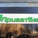 Клиенты ПриватБанка отметили «черную пятницу» на AliExpress полумиллионом покупок